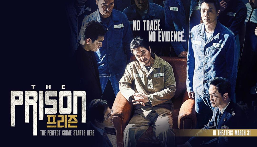 The Prison Poster #1