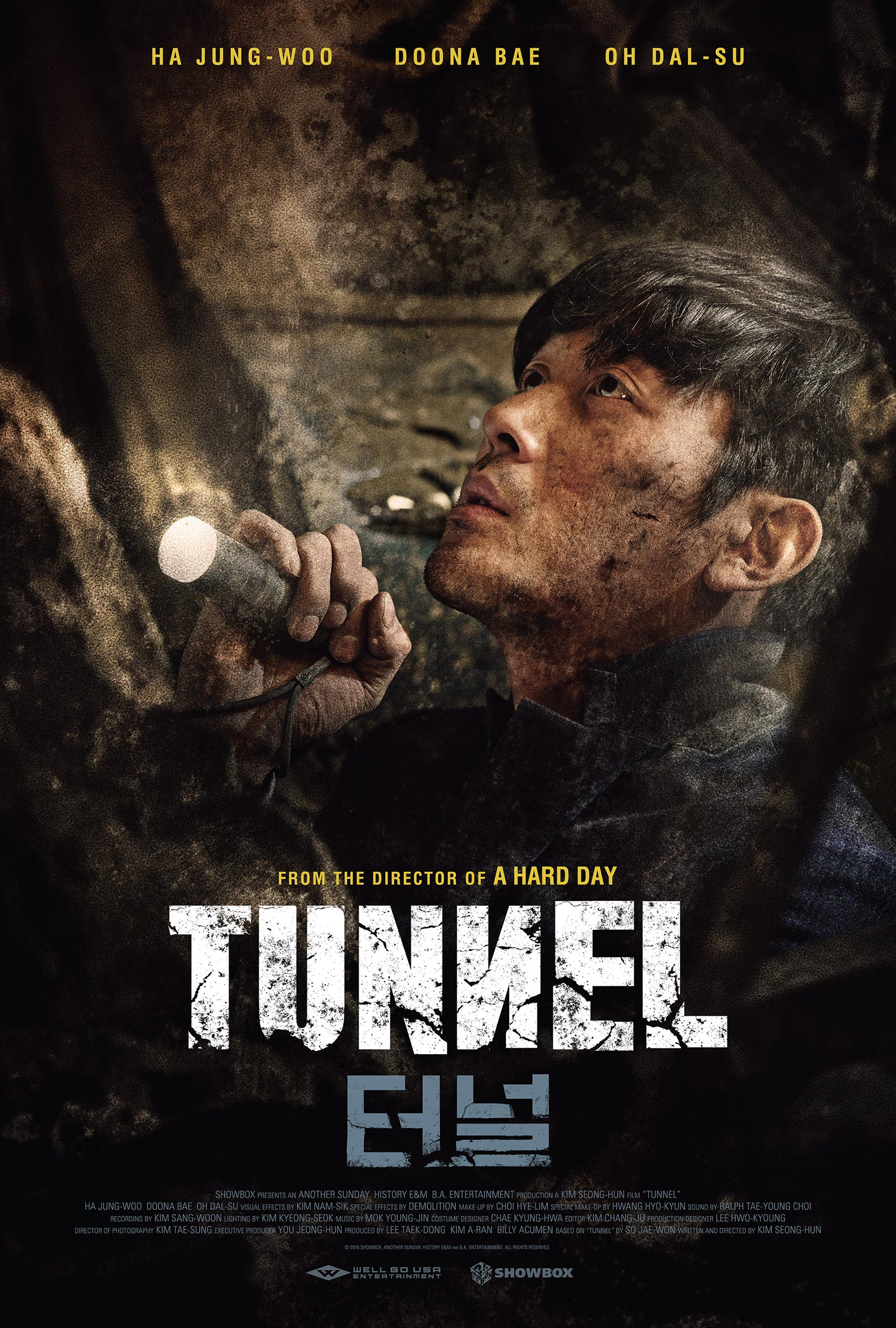 The Tunnel Poster #1