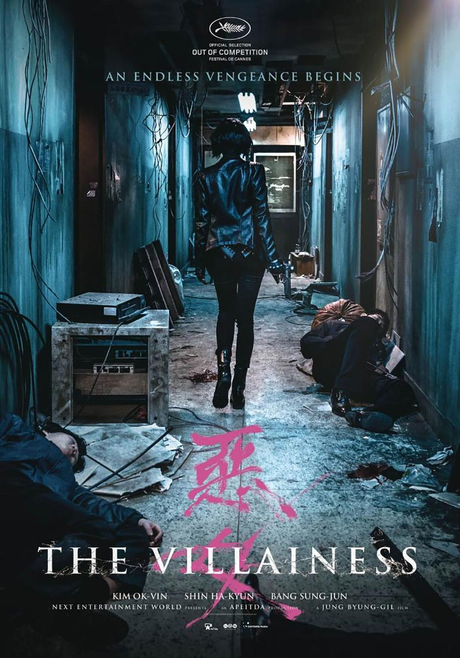 The Villainess Poster #1