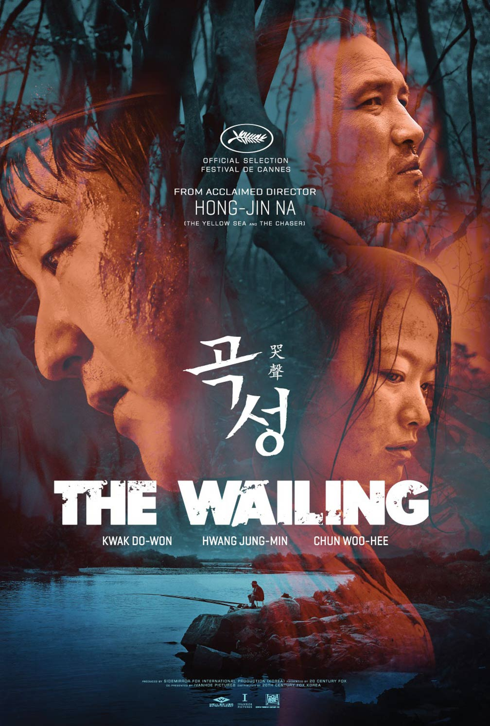 The Wailing Poster #2