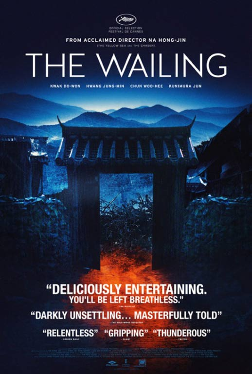 The Wailing Poster #3