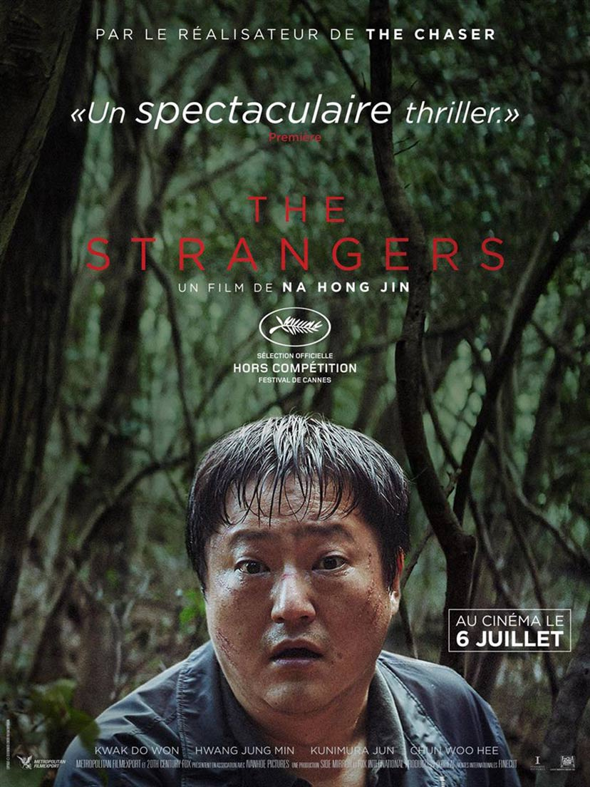 The Wailing Poster #6