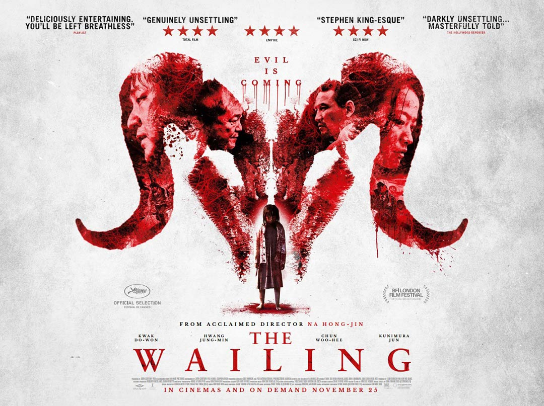 The Wailing Poster #9