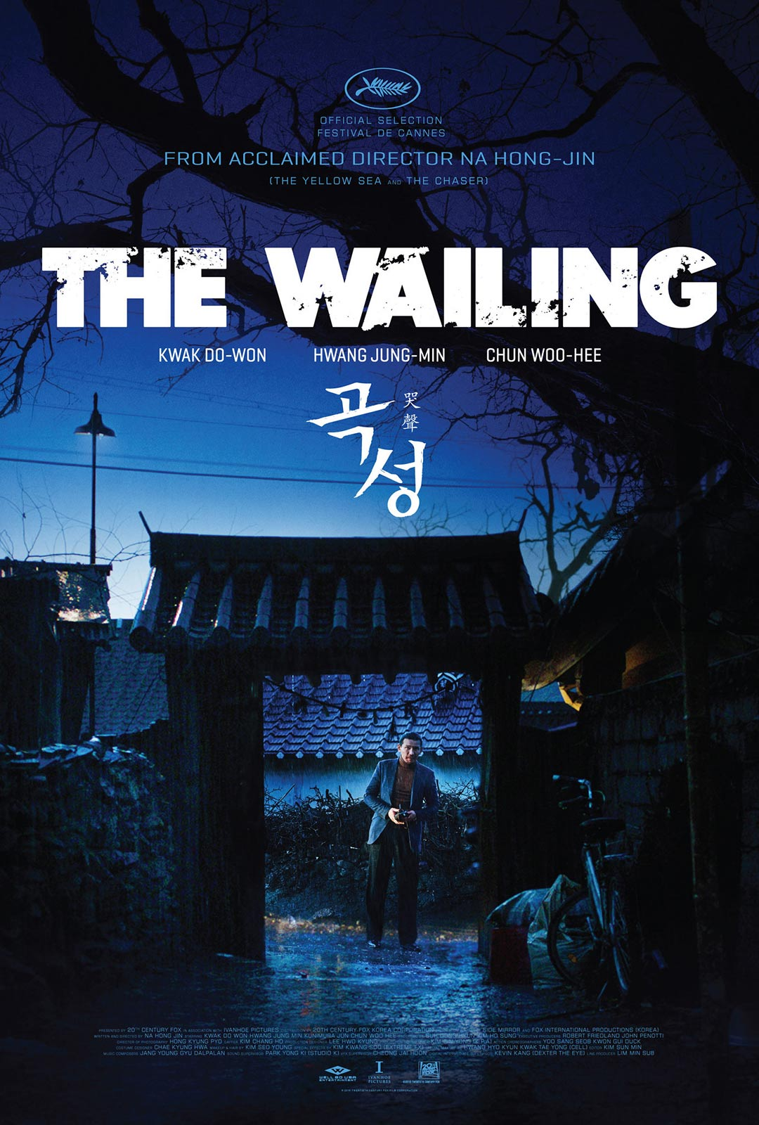 The Wailing Poster #1