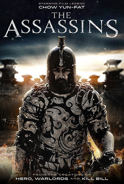 The Assassins Poster #1