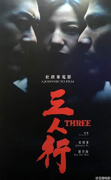 Three Poster #1