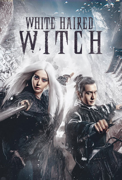 White Haired Witch Poster #1