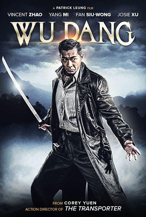 Wu Dang Poster #1