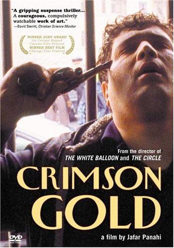 Crimson Gold Poster #1
