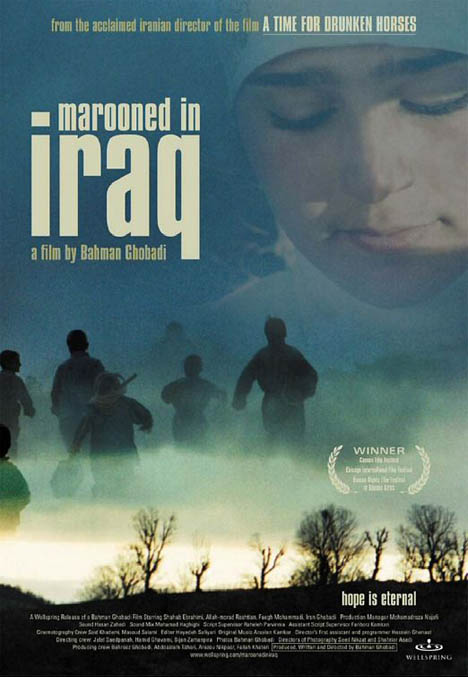 Marooned in Iraq Poster #1