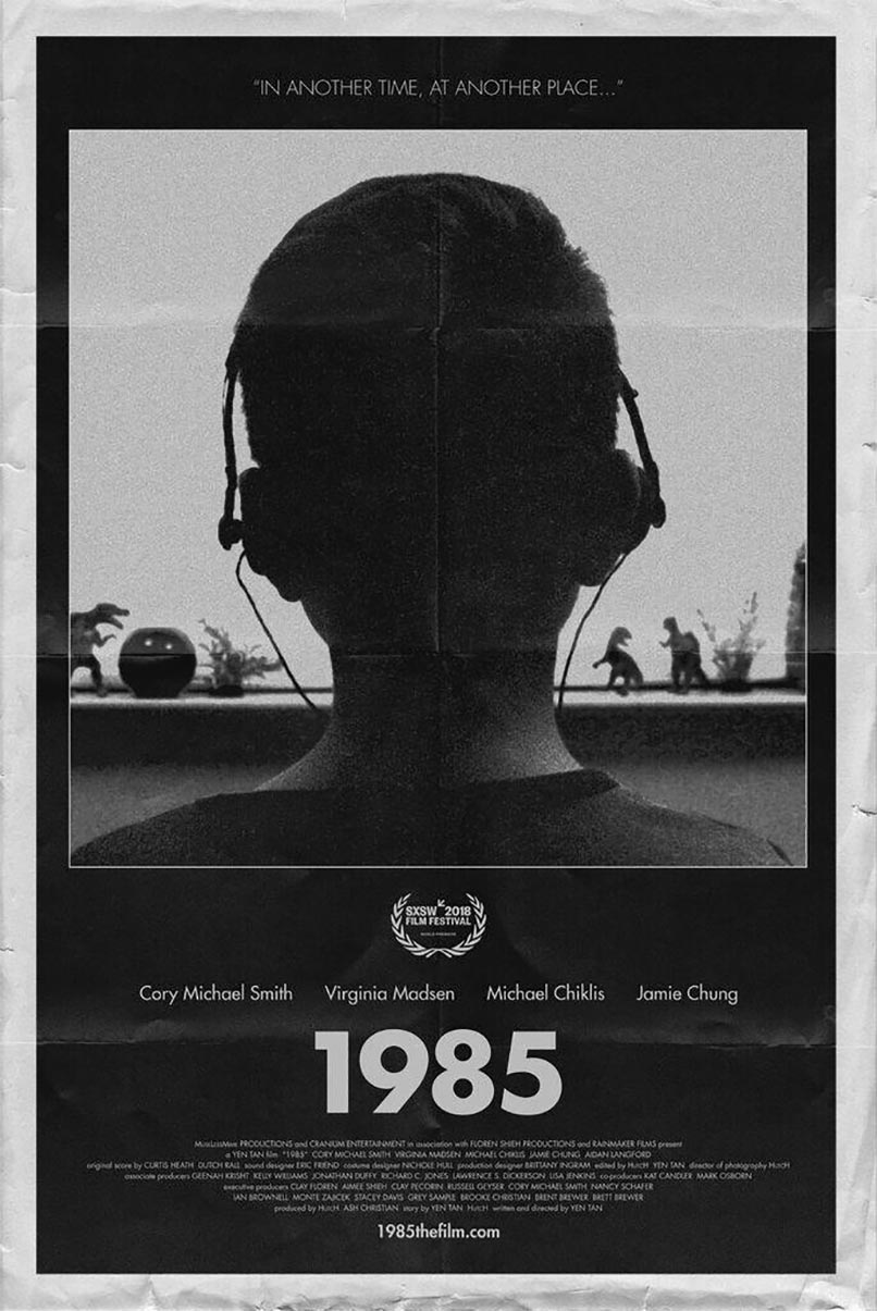 1985 Poster #1