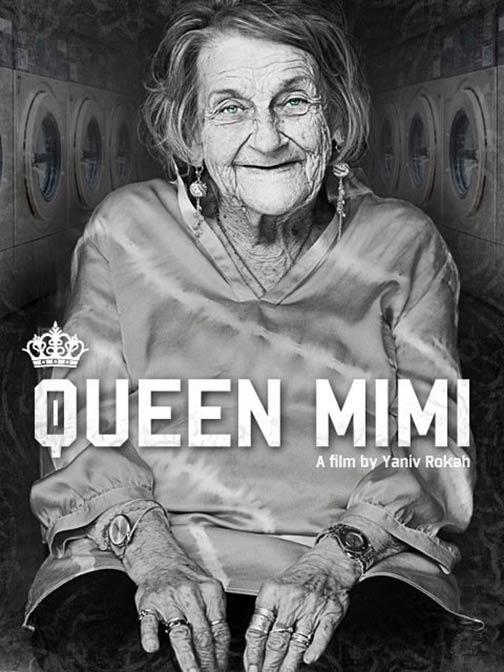 Queen Mimi Poster #1