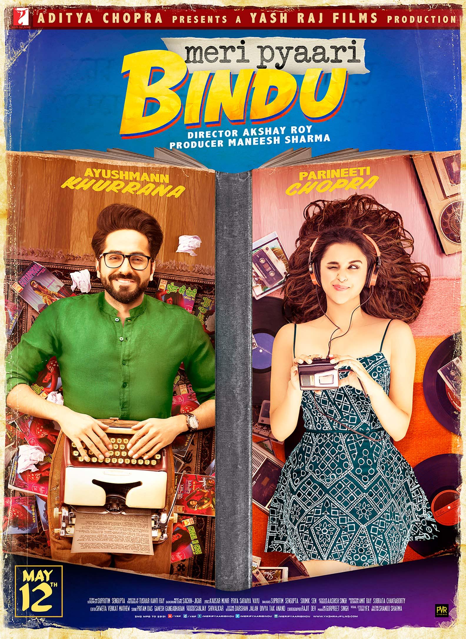 Meri Pyaari Bindu Poster #1