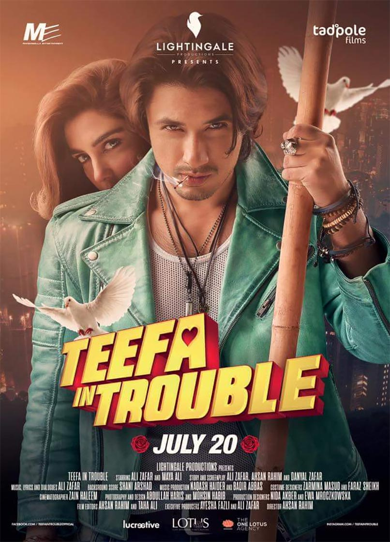 Teefa in Trouble Poster #1