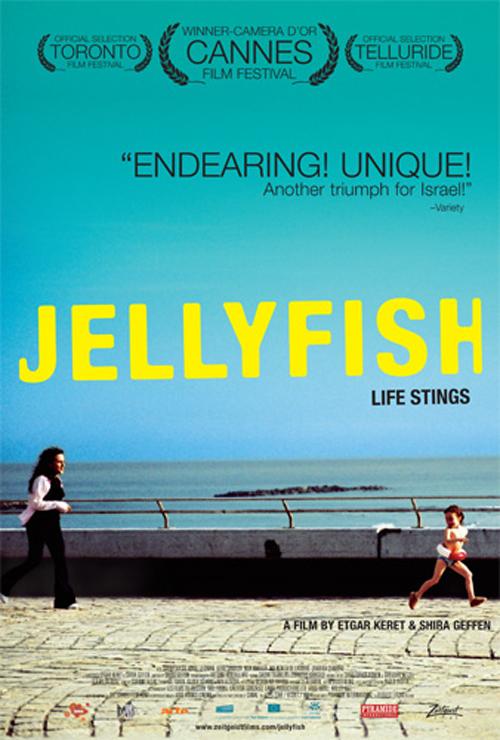 Jellyfish Poster #1