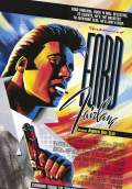 The Adventures of Ford Fairlane (1990) Poster #1 Thumbnail