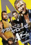 The A-Team (2010) Poster #8 Thumbnail