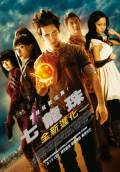 Dragonball Evolution (2009) Poster #3 Thumbnail