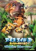 Ice Age: Dawn of the Dinosaurs (2009) Poster #3 Thumbnail