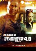 Live Free or Die Hard (2007) Poster #3 Thumbnail