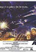 Star Wars: Episode IV - A New Hope (1977) Poster #4 Thumbnail