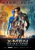 X-Men: Days of Future Past (2014) Poster #12 Thumbnail