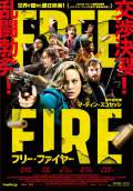 Free Fire (2017) Poster #14 Thumbnail