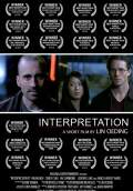 Interpretation (2009) Poster #1 Thumbnail