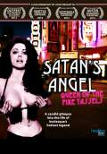 Satan's Angel: Queen of the Fire Tassels (2013) Poster #1 Thumbnail