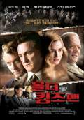 All the King's Men (2006) Poster #2 Thumbnail