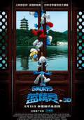 The Smurfs (2011) Poster #12 Thumbnail