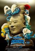 The Smurfs (2011) Poster #14 Thumbnail