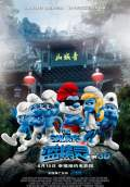 The Smurfs (2011) Poster #15 Thumbnail
