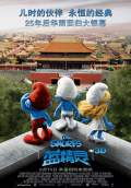 The Smurfs (2011) Poster #16 Thumbnail