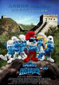 The Smurfs (2011) Poster #17 Thumbnail