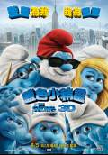 The Smurfs (2011) Poster #18 Thumbnail
