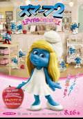The Smurfs 2 (2013) Poster #5 Thumbnail