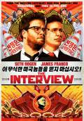 The Interview (2014) Poster #1 Thumbnail