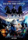 Rise of the Guardians (2012) Poster #13 Thumbnail