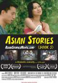 Asian Stories (2006) Poster #1 Thumbnail
