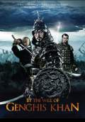 By the Will of Genghis Khan (2010) Poster #1 Thumbnail