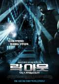 Lockout (2012) Poster #4 Thumbnail