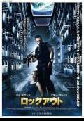 Lockout (2012) Poster #9 Thumbnail