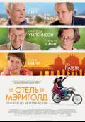 The Best Exotic Marigold Hotel (2012) Poster #5 Thumbnail