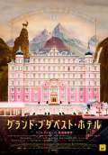 The Grand Budapest Hotel (2014) Poster #6 Thumbnail