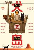 Isle of Dogs (2018) Poster #14 Thumbnail