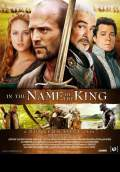 In the Name of the King: A Dungeon Siege Tale (2008) Poster #1 Thumbnail