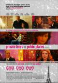 Private Fears in Public Places (2007) Poster #1 Thumbnail