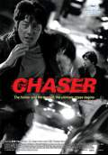 The Chaser (Chugyeogja) (2008) Poster #3 Thumbnail