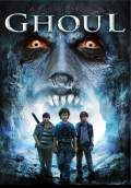 Ghoul (2013) Poster #1 Thumbnail